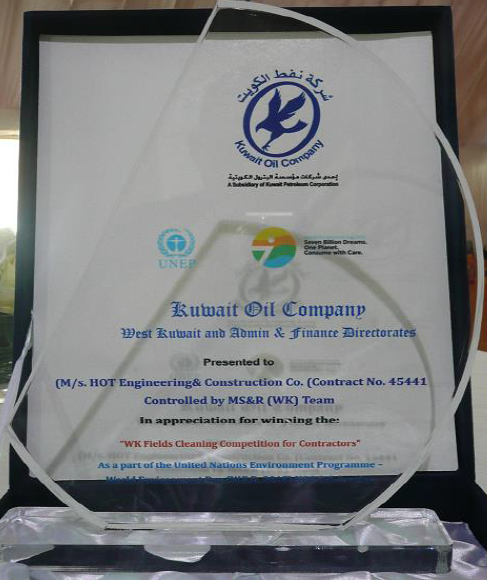 Awards & Appreciations - HOT Engineering & Construction Co  KSCC